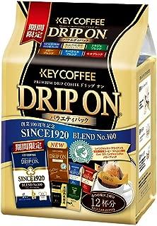 Key Coffee drip on Variety Pack (8gX12P) X3 pieces