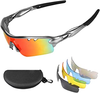 VABNEER Gafas Ciclismo Gafas de Sol Deportivas Gafas de Sol para Hombre y Mujer Gafas de Montar al Aire Libre
