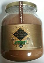 NEW Altai Buckwheat Raw Honey Organic Lab Certified (2 Lbs)