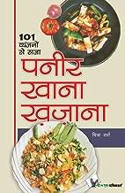 Best indian food recipes khana khazana Reviews