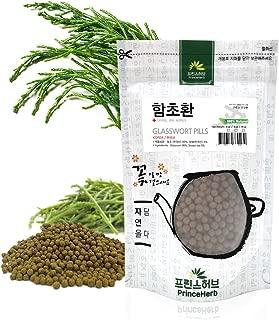 [Medicinal Korean Herb] 100% Natural Weight Loss Pills (Glasswort/Samphire/Salicornia/Haipengzi/함초환) (8 oz)