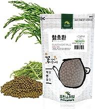 [Medicinal Korean Herb] 100% Natural Weight Loss Pills (Glasswort/Samphire/Salicornia/Haipengzi/함초 환) 4oz (113g)