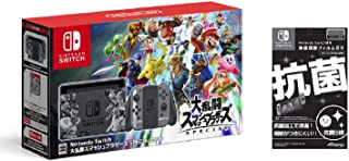 Nintendo Switch 大乱闘スマッシュブラザーズ SPECIALセット (【Amazon.co.jp限定】液晶保護フィルムEX付き(任天堂ライセンス商品) 同梱)