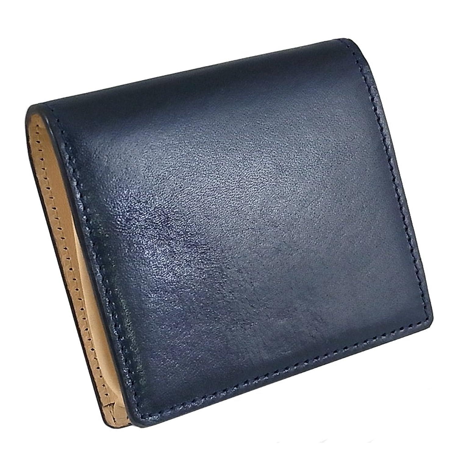 脱獄窒素おびえたブランド[ハービー&ハドソン]HARVIE&HUDSON  メンズ 小銭入れ コインケース 財布 本革 イタリアンレザー プレゼントにも最適 HA-3006 青 ブルー