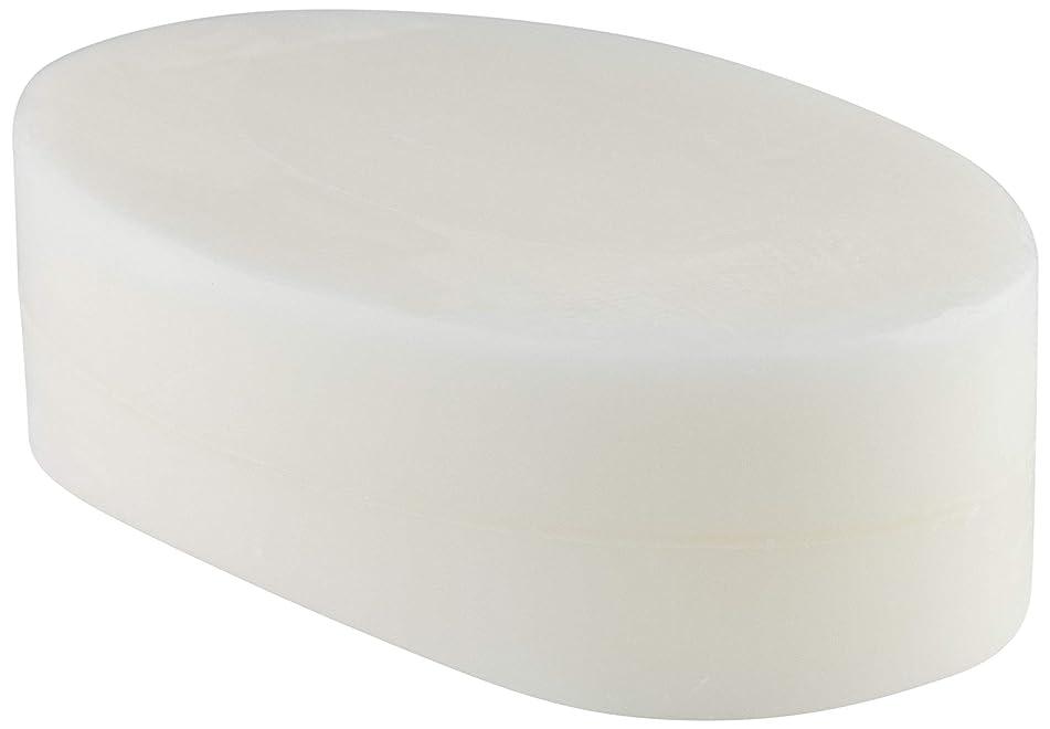 Johnny B Ultra Soap Bar