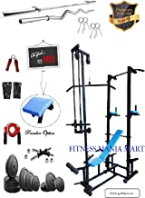 FITNESS MANIA ABS Tower with 20 in 1 Bench (Rectangle Pipe 4x2 INCH) + 100 KG Rubber Weight + 5FT Plain Rod (25 mm) + 3 FT Curl Rod (20 mm)(Black)