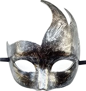 (Sliver Black) - Masquerade Mask Venetian Party Mask Halloween Costumes Black Mardi Gras Mask (Sliver black)