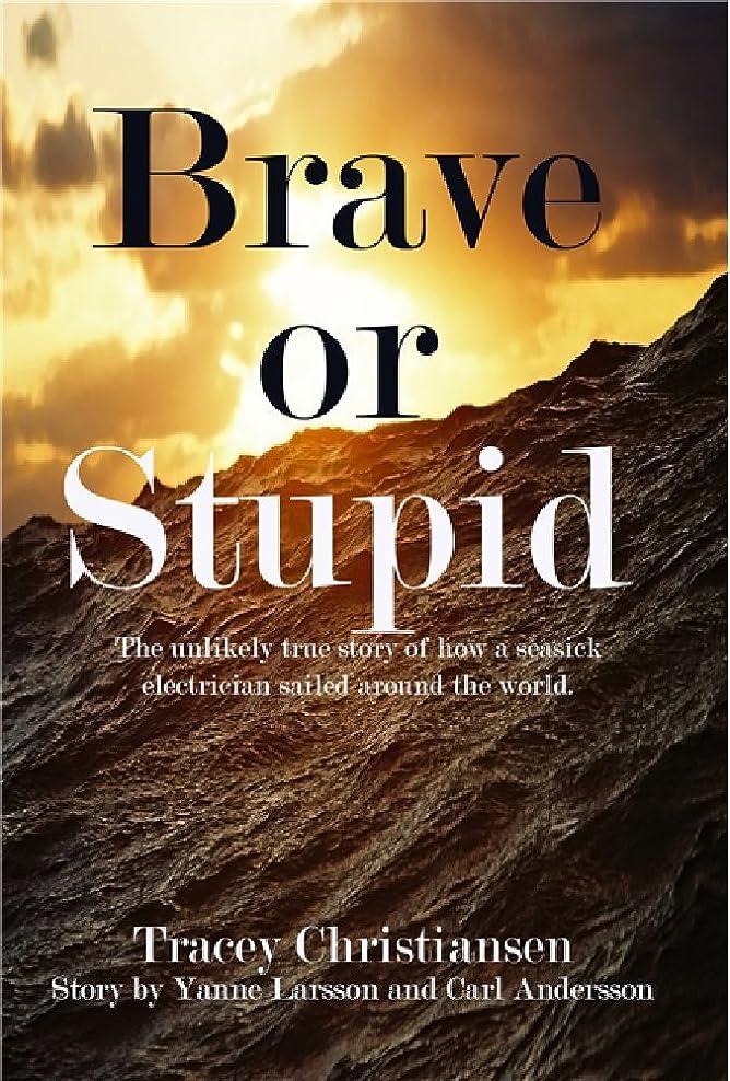 トンノーブル発疹Brave or Stupid (English Edition)
