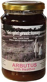 Miel griega cruda 100% pura - ARBUTUS (MIEL DE ÁRBOL DE FRESAS) con Heather 480g - una miel de invierno rara de excepcional contenido antioxidante y antibiótico.