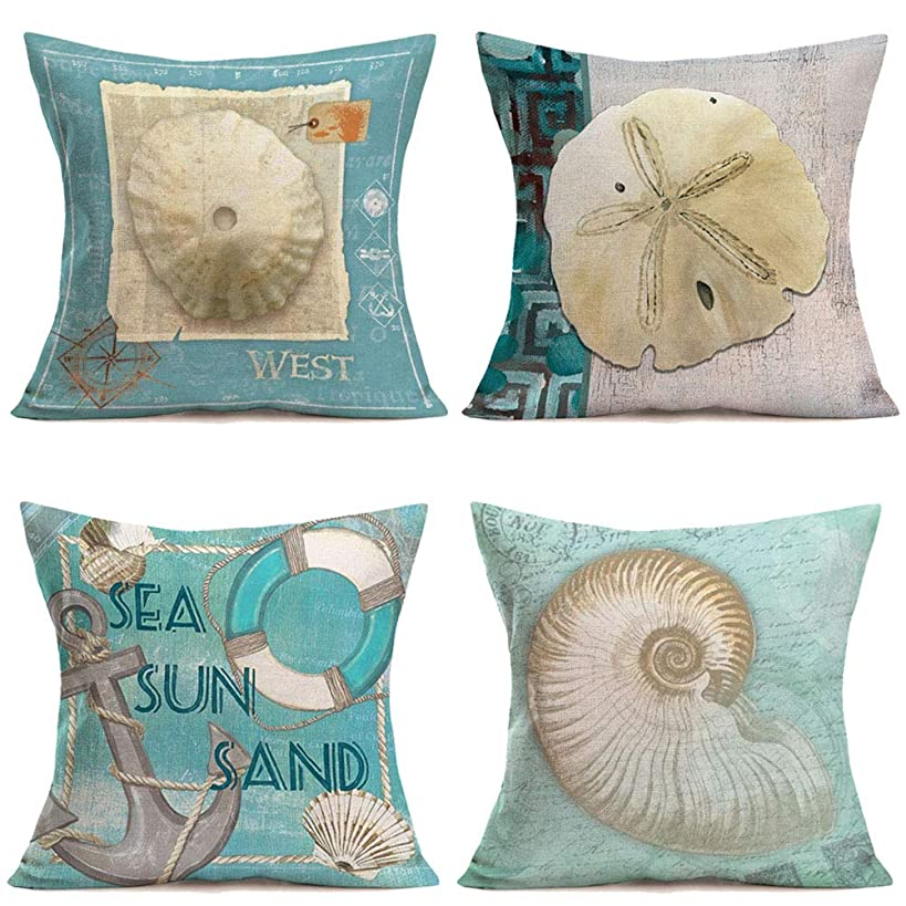 YANGYULU Ocean Coastal Series Cotton Linen Nautical Anchor Compass Decorative Throw Pillow Case Cushion Cover 18