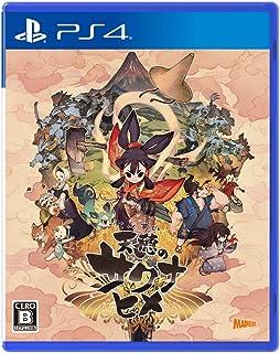 天穂のサクナヒメ-PS4
