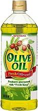 J-オイルミルズ 味の素 オリーブオイル 業務用 910g