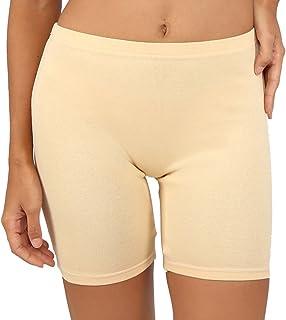 Bralux Women's Sports Shorts