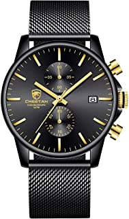 Mens Watch Fashion Sleek Minimalist Quartz Analog Mesh Stainless Steel Waterproof Chronograph...