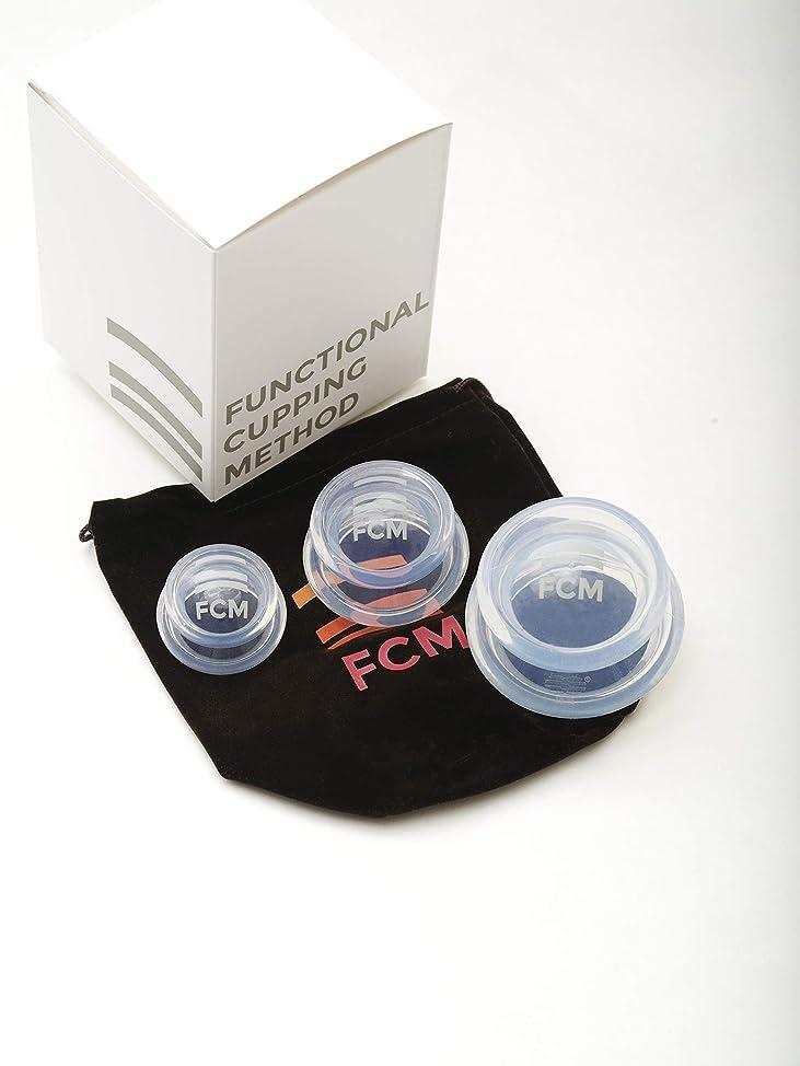 恐れるブロッサムアリスFCMカップ(ファンクショナルカッピングメソッド?正規品) 全く新しい筋膜リリース「筋膜癒着の改善」「可動域向上」