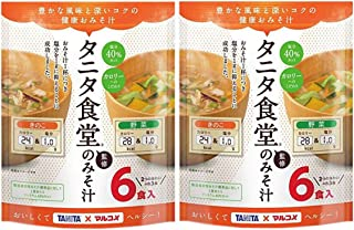 TANITA×MARUKOME Low salt Instant Miso Soup Mushroom & Vegetable, 6 servings ×2 No.a093