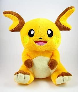 D-Khaleesi Raichu Figure Animal Toys Plush Doll 7 inches Xmas Gift