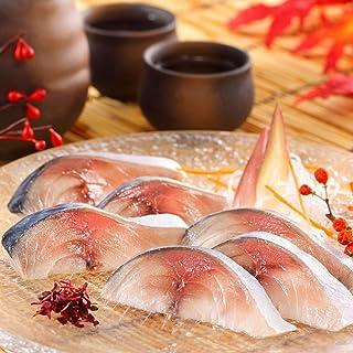 ディメール 鮨屋のしめ鯖 半身1枚(米酢で浅〆めした生のお刺身に近い無添加しめさば) (単品購入)