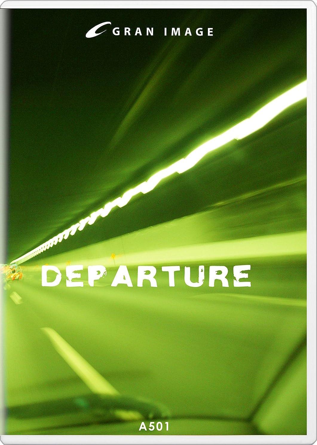常にマニュアル楽観的グランイメージ A501 DEPARTURE ディパーチャー(ロイヤリティフリー写真素材集)
