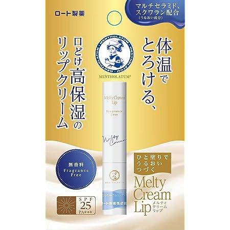 メンソレータム メルティクリームリップ 無香料 2.4g