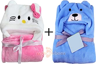 My Newborn Baby Ultra Soft Hooded Bath Robe Cum Wrapper - Pack of 2 Pcs
