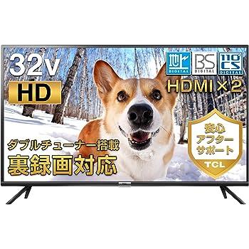 TCL 32V型 デジタルハイビジョン 32インチテレビ 液晶テレビ(地上・BS・110度CS) ダブルチューナー搭載 外付けHDDで裏番組録画対応 32B400