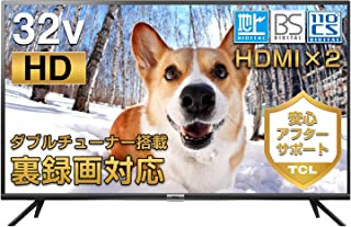TCL 32V型 デジタルハイビジョン 32インチテレビ 液晶テレビ(地上・BS・110度CS) ダブルチューナー搭載 外付けHDDで裏番組録画対応 2019年モデル 32B400