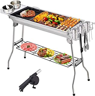 U HOOME Charcoal Grill Kabab Grills Portable BBQ - Stainless Steel Folding BBQ Camping Grill Large Hibachi Grill Shish Kab...