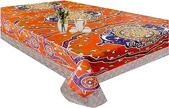 مفرش طاولة بزخارف رمضان مقاس 140x180
