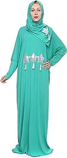 لباس الصلاة الديني للنساء من برلين