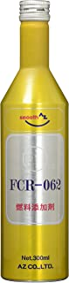AZ(エーゼット) FCR-062 燃料添加剤 300ml ガソリン・ディーゼル用燃料系統の清浄、防錆(FP013)