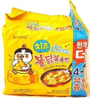 Hot Chicken Ramen Cheese flavor (stir noodle)