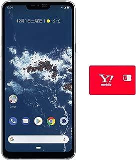 【回線契約後発送※】Y!mobile(ワイモバイル) LG Android One X5 ミスティックホワイト(6.1インチ / 32GB / RAM4GB / 3,000mAh / 防水防塵)