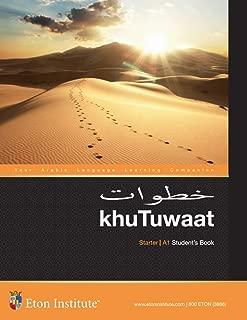 Arabic A1 Student Course Book (khuTuwaat - Eton Institute)