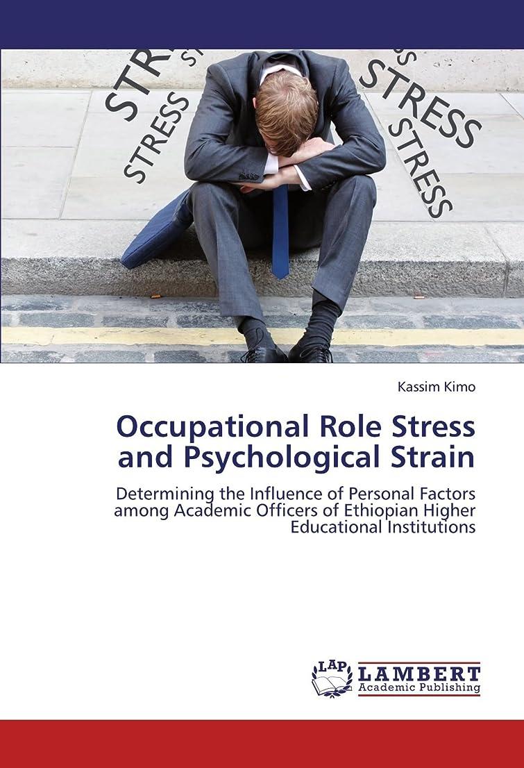 勇敢なデータム縫い目Occupational Role Stress and Psychological Strain