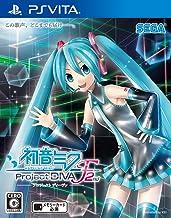 $63 » Hatsune Miku -Project DIVA-F 2nd [Japan Import]