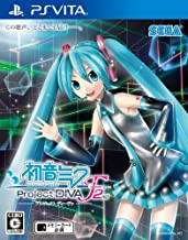 Hatsune Miku -Project DIVA-F 2nd [Japan Import]