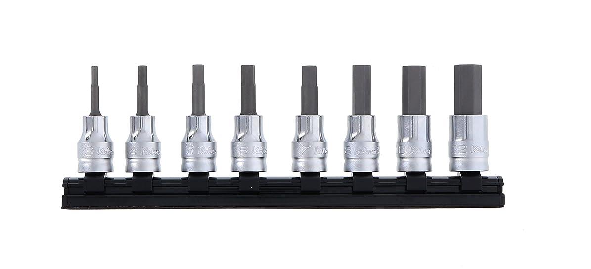 未接続抵当歩き回るコーケン Z-EAL 3/8(9.5mm)SQ. ヘックスビットソケットレールセット 全長50mm 8ヶ組 RS3010MZ/8-L50