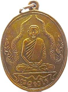 Jewelry Magic Thai Amulet StatuePhraProm 4 Face Pendant of Wat Baang Naam Chon Temple Bangkok