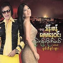 Mhone Shwe Yee