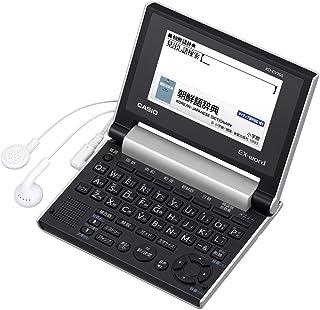 カシオ 電子辞書 エクスワード 韓国語 コンパクトモデル XD-CV760