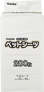 サンコー商事 ペットシーツ・トイレシート レギュラーサイズ 800枚 (200枚×4個)