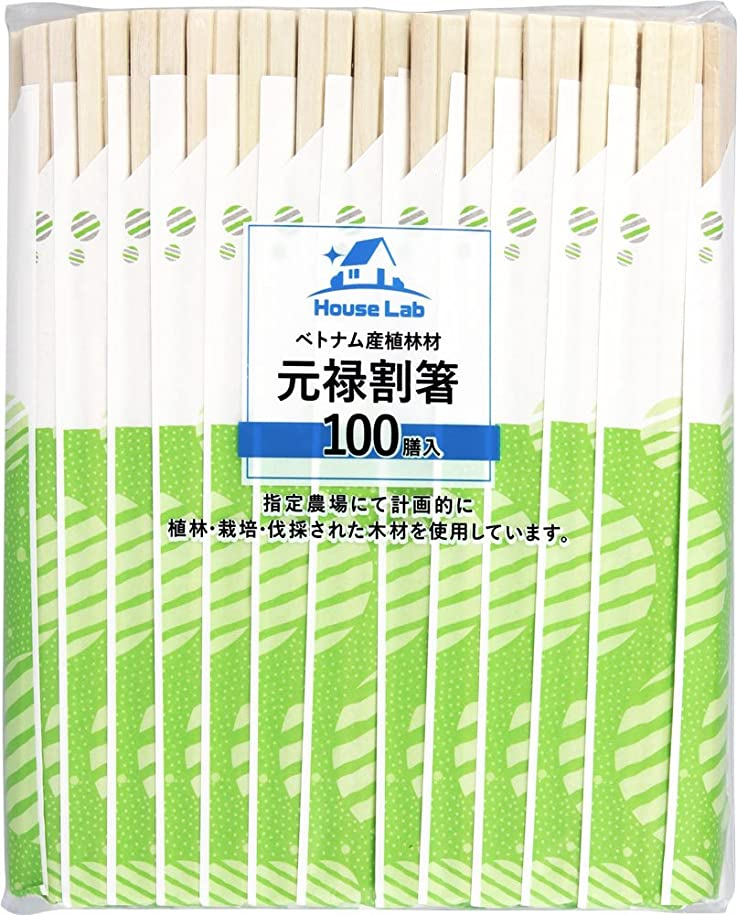 介入する取る雇用者HouseLab(ハウスラボ) 元禄割箸 袋入り 100膳