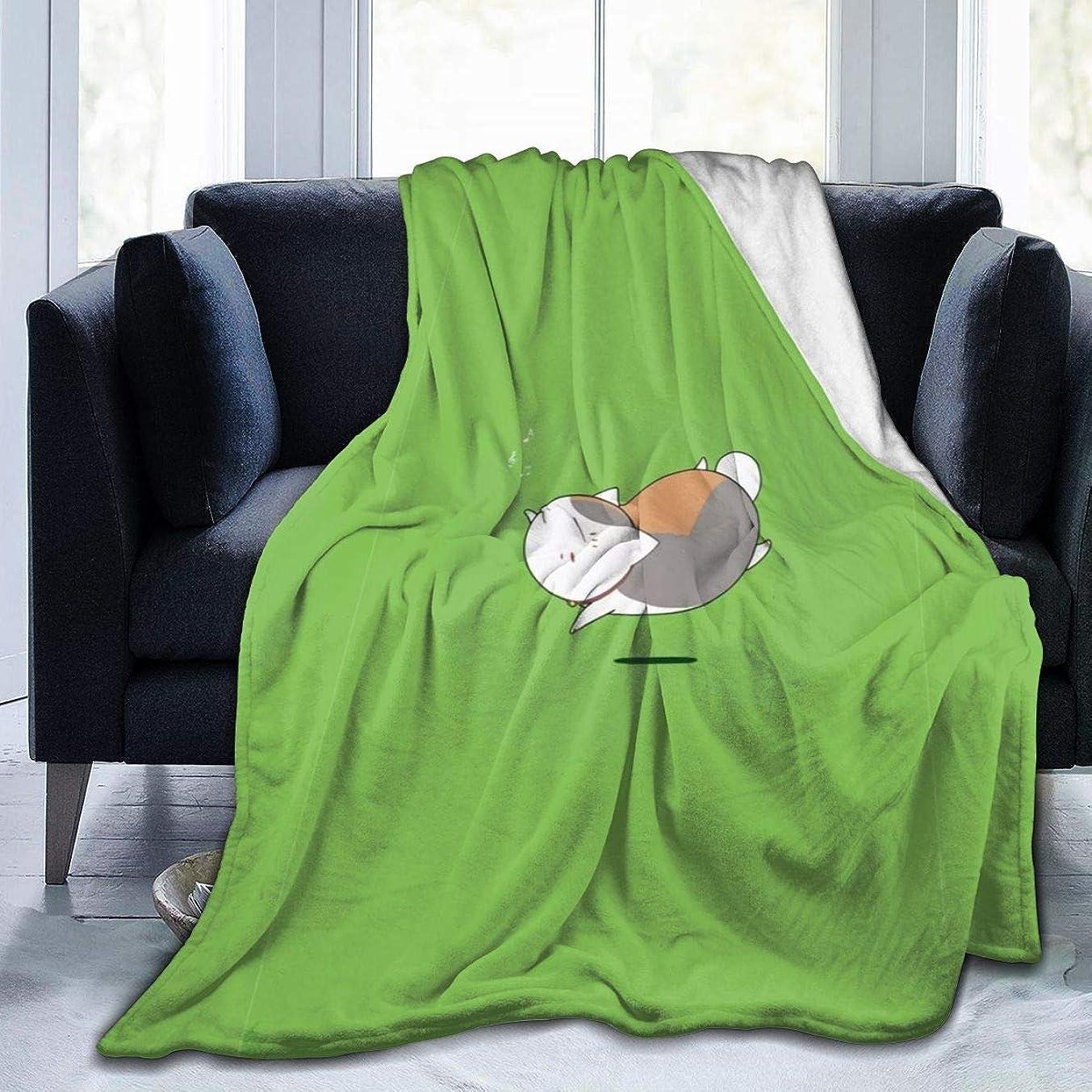 十一未来謙虚な毛布 ブランケット ニャンコ先生 シングル ふんわり 洗える フランネル シーツ ひざ掛け