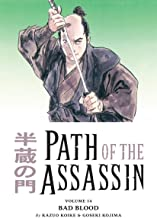 Path Of The Assassin, Vol. 14 (v. 14)