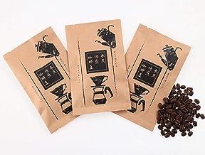 コーヒー豆 木炭焙煎 珈琲豆 お試しセット お徳用スペシャリティーコーヒー3か国飲み比べ 100g×3袋 (豆のまま)マンデリン ブラジル コロンビア 香りに絶対の自信があります!本物の珈琲の香りをご体験ください!
