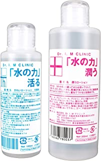きれい&潤うローション ベーシックセット(化粧水)[敏感肌にも使える] [肌環境を整える]