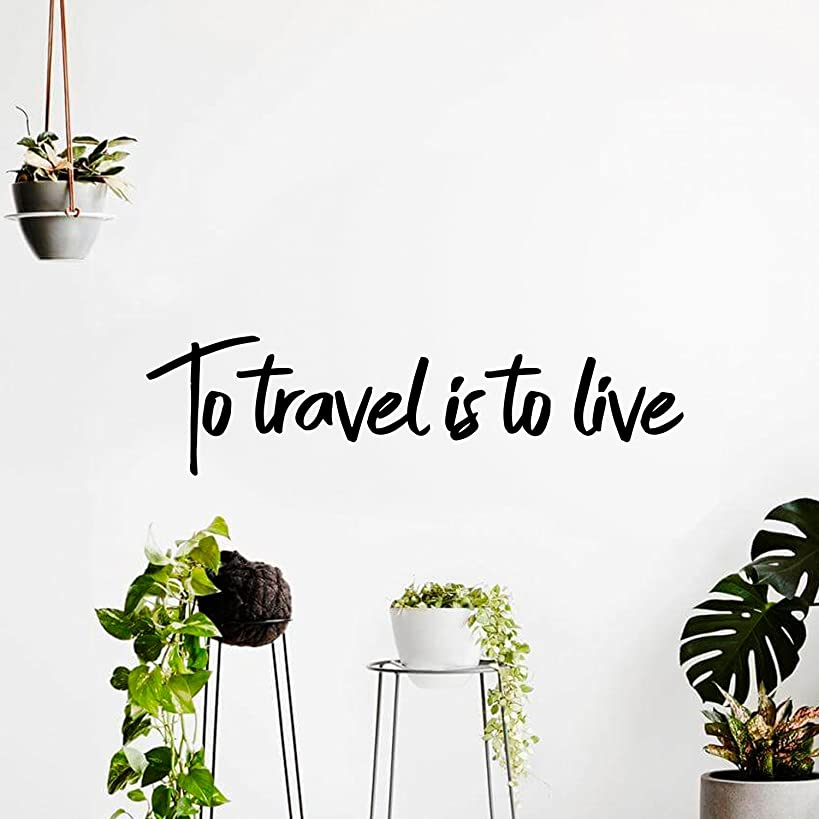 Pulse Vinyl Vinyl Wall Art Decal - To Travel Is To Live - 6