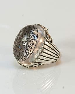 Dur e Najaf Ring Silver   خاتم در النجف الاصلي   AlAliGems   Genuine Dur E Najaf Stone Ring Size 9