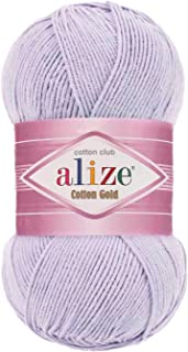 Alize Cotton Gold Hand Knitting Yarn (Lavender No. 682)